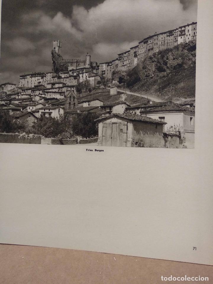 Arte: Lote 8 fotografias huecograbado de Burgos de Jose Ortiz Echague - Foto 3 - 198365601