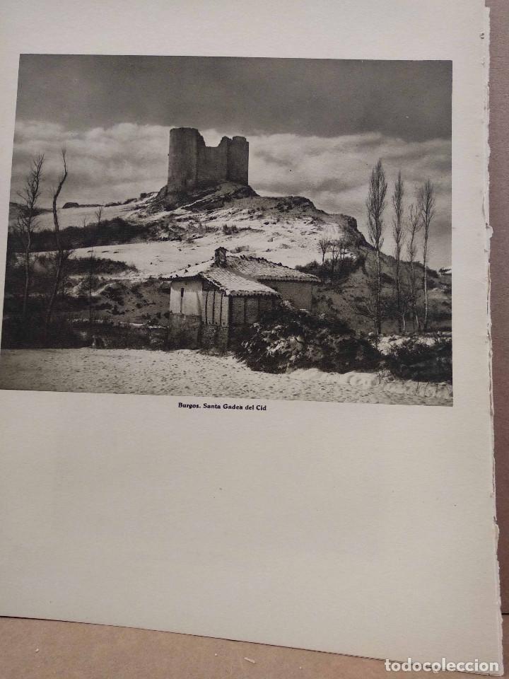 Arte: Lote 8 fotografias huecograbado de Burgos de Jose Ortiz Echague - Foto 5 - 198365601