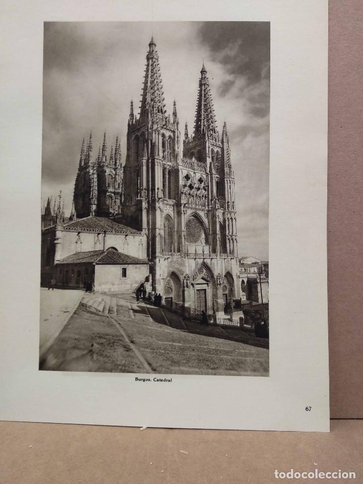 Arte: Lote 8 fotografias huecograbado de Burgos de Jose Ortiz Echague - Foto 7 - 198365601