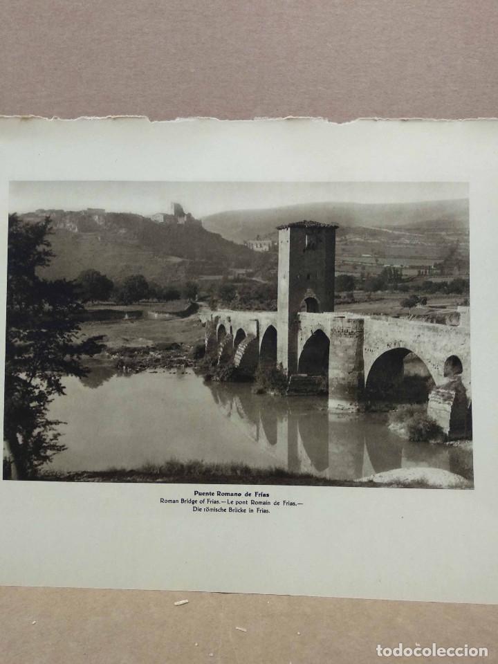 Arte: Lote 8 fotografias huecograbado de Burgos de Jose Ortiz Echague - Foto 8 - 198365601