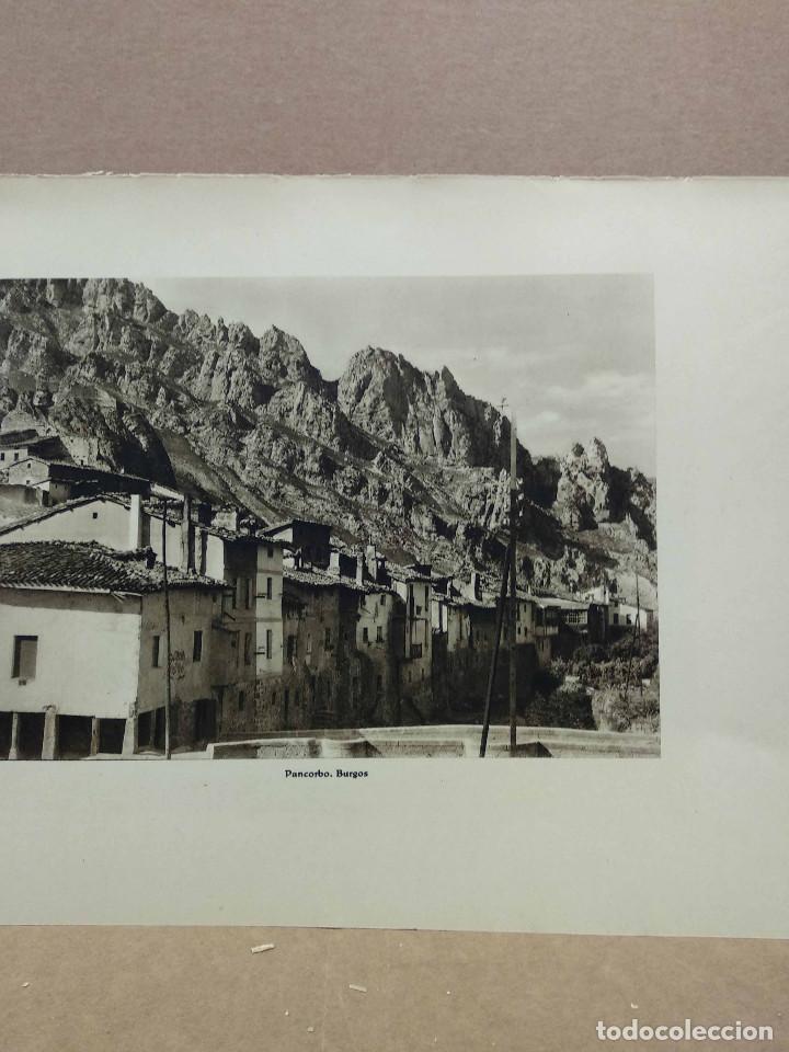 Arte: Lote 8 fotografias huecograbado de Burgos de Jose Ortiz Echague - Foto 9 - 198365601