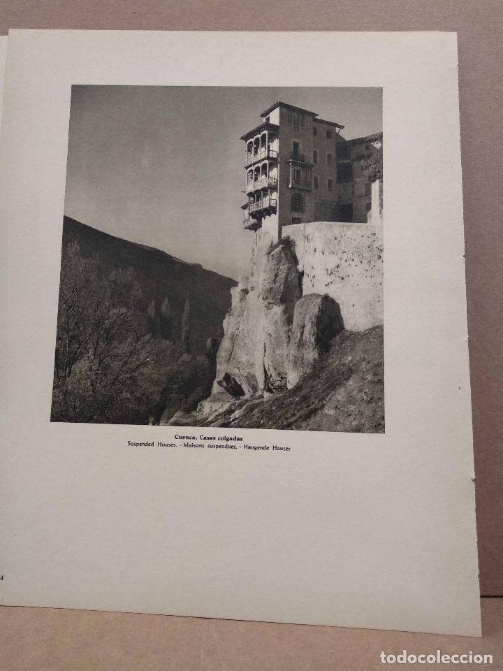 Arte: Lote 9 fotografias huecograbado de Cuenca de Jose Ortiz Echague - Foto 5 - 198387998