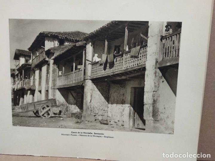 Arte: Lote 7 fotografias huecograbado de Santander de Jose Ortiz Echague - Foto 4 - 198471720