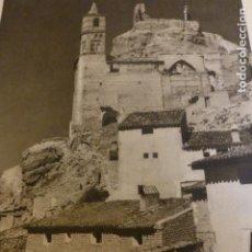 Arte: MALUENDA ZARAGOZA VISTA HUECOGRABADO AÑOS 50 25,5 X 30 CMTS. Lote 199956897