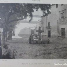Arte: CÓRDOBA PLAZA DE SAN ANDRES FUENTE HELIOGRABADO 1928 G. BOUAN , VICENT FREAL ET CIE. PARIS. Lote 200892690