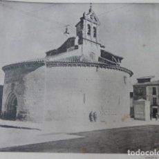 Arte: SALAMANCA IGLESIA DE SAN MARCOS HELIOGRABADO 1928 G. BOUAN , VICENT FREAL ET CIE. PARIS. Lote 201305781