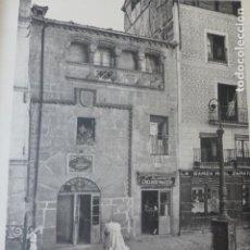 Arte: SEGOVIA CASA DE JUAN BRAVO HELIOGRABADO 1928 G. BOUAN , VICENT FREAL ET CIE. PARIS. Lote 201306297