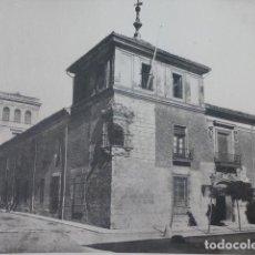 Arte: VALLADOLID DIPUTACION PROVINCIAL HELIOGRABADO 1928 G. BOUAN , VICENT FREAL ET CIE. PARIS. Lote 201306717