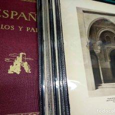Arte: 16 FOTOGRAFIAS GRANADA ALHAMBRA ORTIZ ECHAGUE 1947 EN CARTON Y POLIPROPILENO. Lote 203439657