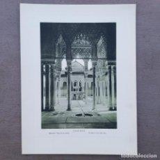Arte: GRAN FOTOGRAFIA/FOTOTIPIA IMPRESA ALHAMBRA GRANADA FOTO OTTO WUNDERLICH,. Lote 213501891