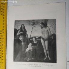 Arte: AÑO 1935 - RELIGIOSA - VIRGEN Y NIÑO JESUS MADONA DE LA FAMILIA CASIO. Lote 223144285