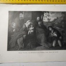 Arte: AÑO 1935 - RELIGIOSA - VIRGEN NIÑO JESUS LA ADORACION DE LOS PASTORES. Lote 223144350