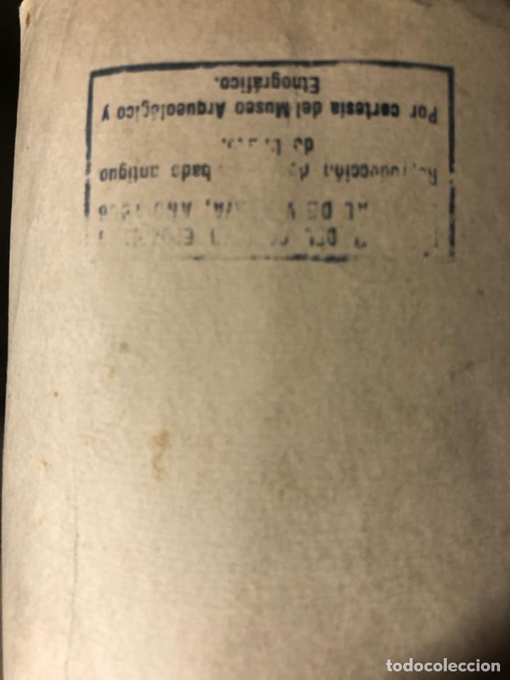 Arte: BILBAO ANTIGUO. REPRODUCCIÓN HUECOGRABADO PARA MUSEO ETNOGRÁFICO DE BILBAO EN 1956. - Foto 2 - 225211470
