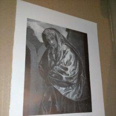 Arte: LAMINA HOJA HUECOGRABADO - VENECIANA. Lote 227612480