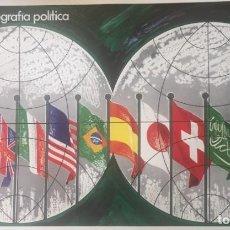 Arte: GEOGRAFÍA POLÍTICA Y ECONÓMICA, 1ª(Y ÚNICA) PRUEBA DE IMPRENTA.50X30 CMTS.. Lote 231390570
