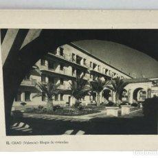 Arte: HUECOGRABADO ARTE BILBAO - EL GRAO ( VALENCIA ) BLOQUE DE VIVIENDAS. Lote 234308215