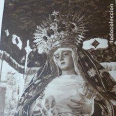 Arte: SEVILLA SEMANA NUESTRA SEÑORA DE LA PRESENTACION ANTIGUO HUECOGRABADO 1928. Lote 275570908