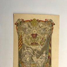 Arte: VALENCIA ESTAMPA RECUERDO DE LAS FIESTAS CONMEMORATIVAS DEL XVII CENTENARIO .. SANTO CÁLIZ (A.1959). Lote 276435048