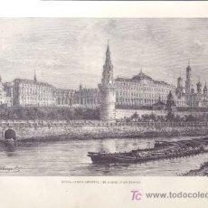 Arte: LAMINA - VISTA GENERAL DEL KREMLIN EN MOSCU (SIGLO XIX). Lote 26118758