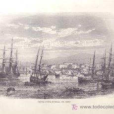Arte: LAMINA - GRECIA, VISTA GENERAL DEL PIREO (SIGLO XIX). Lote 26184877