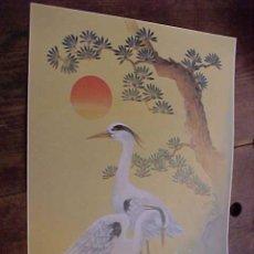 Arte: BONITA LAMINA CON MOTIVOS JAPONESES. AVES. TAMAÑO: 40 X 30,5 CM.. Lote 16081270