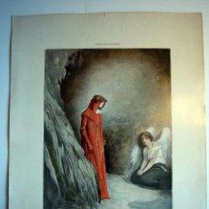 Arte: EL MAYOR CASTIGO - LAMINA (FINALES SIGLO XIX). Lote 17605509