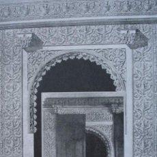 Arte: SEVILLA.PALACIO DE LAS DUEÑAS.PUERTA CAPILLA. Lote 19779897