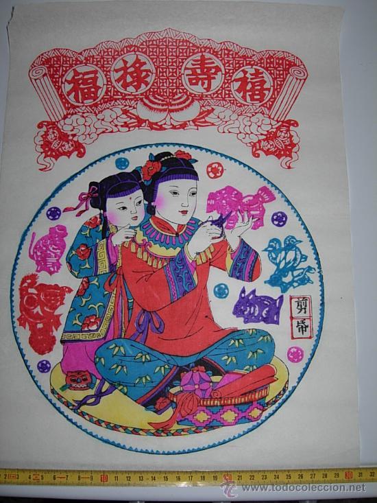 Arte: Lámina dibujada con motivos orientales, 44x31 cm. en finísimo papel. - Foto 10 - 27487561