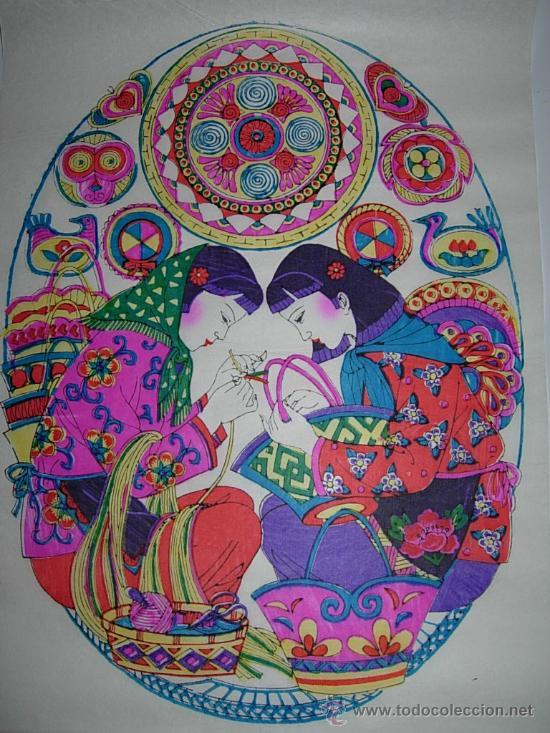 Arte: Lámina dibujada con motivos orientales, 44x31 cm. en finísimo papel. - Foto 12 - 27487561