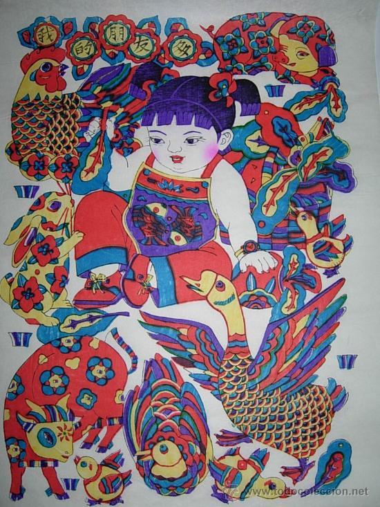 Arte: Lámina dibujada con motivos orientales, 44x31 cm. en finísimo papel. - Foto 9 - 27487561