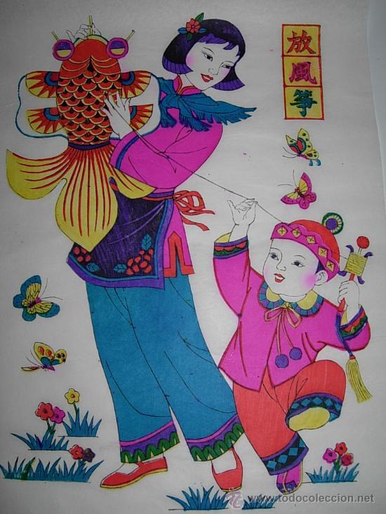 Arte: Lámina dibujada con motivos orientales, 44x31 cm. en finísimo papel. - Foto 8 - 27487561