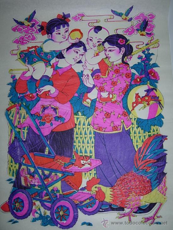 Arte: Lámina dibujada con motivos orientales, 44x31 cm. en finísimo papel. - Foto 7 - 27487561