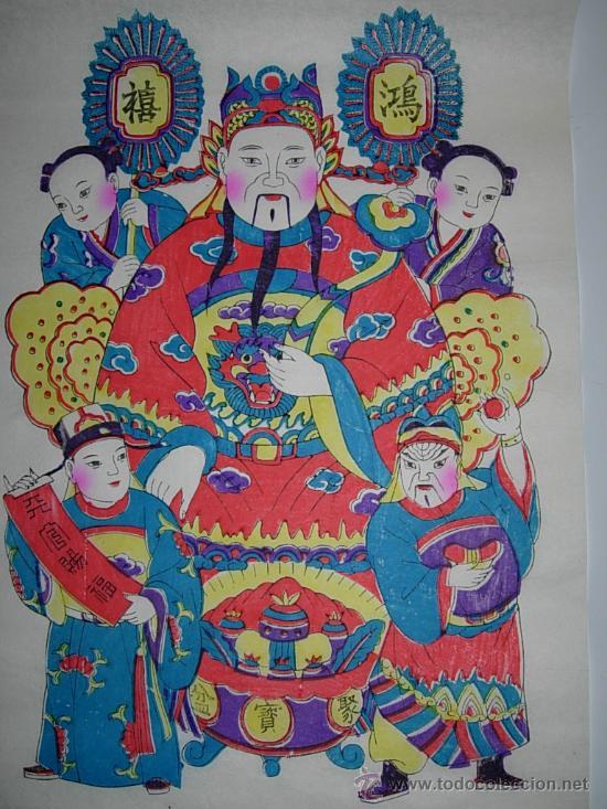Arte: Lámina dibujada con motivos orientales, 44x31 cm. en finísimo papel. - Foto 6 - 27487561