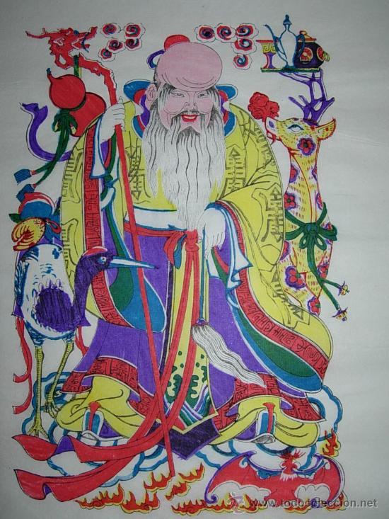 Arte: Lámina dibujada con motivos orientales, 44x31 cm. en finísimo papel. - Foto 5 - 27487561