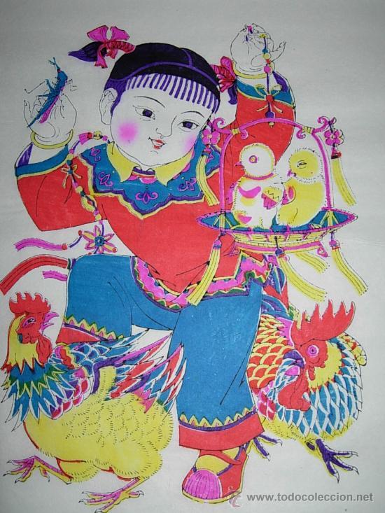 Arte: Lámina dibujada con motivos orientales, 44x31 cm. en finísimo papel. - Foto 4 - 27487561