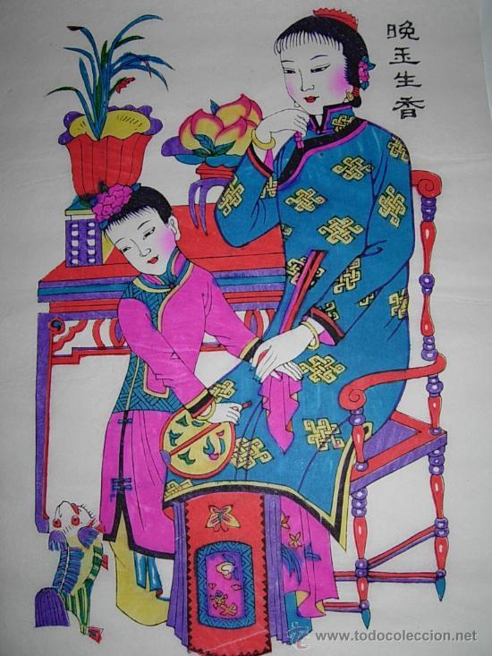 Arte: Lámina dibujada con motivos orientales, 44x31 cm. en finísimo papel. - Foto 3 - 27487561
