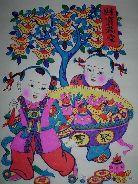 Arte: Lámina dibujada con motivos orientales, 44x31 cm. en finísimo papel. - Foto 2 - 27487561