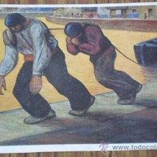 Arte: LAMINA DE CUADRO .. PESCADORES ARRASTRANDO UNA BARCA. Lote 24458370
