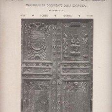 Arte: FOTOTIPIA ORIGINAL DE 1908. SEVILLA. CASA AYUNTAMIENTO. PUERTA DE ENTRADA. Lote 25342906