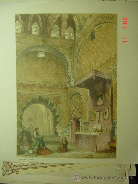 57 mezquita de cordoba - preciosa lamina para - Comprar Láminas ...