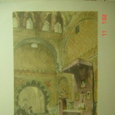 Arte: 57 MEZQUITA DE CORDOBA - PRECIOSA LAMINA PARA ENMARCAR - AÑOS 1940/50. Lote 26074397