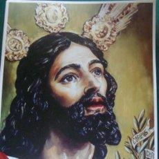 Arte: GRAN LÁMINA RELIGIOSA. SAGRADA CENA. SEMANA SANTA DE MÁLAGA. 29 X 39 CM. . Lote 26091701