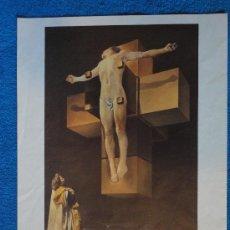 Arte: LAMINA DE CORPUS HYPERCUBICUS. DALI. COLECCIÓN LOS TESOROS DEL PABELLON DE ESPAÑA. EL MUNDO. Lote 26271629
