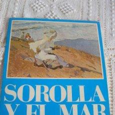 Arte: SOROLLA Y EL MAR -4 LÁMINAS-. Lote 31143237