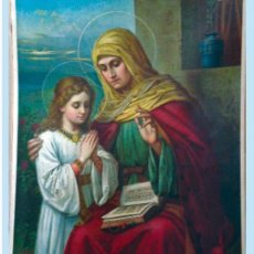 Arte: FINALES S.XIX.- LITOGRAFIA ANTIGUA ALEMANA EN PAPEL-TELA DEL -=STA. ANA Y LA V- MEDIDAS: 33 X 43 CM.. Lote 53997359
