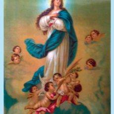 Arte: FINALES S.XIX.- LITOGRAFIA ANTIGUA ALEMANA EN PAPEL-TELA DE LA INMACULADA. MEDIDAS 33 X 42,5 CM. Lote 203957461