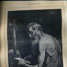 Arte: ALBUM ARTISTICH RENAIXENSA : BENET MERCADER - SANT GERONI (1885). Lote 32349495