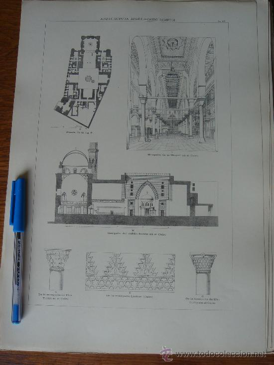 ANTIGUA LAMINA ARQUITECTURA ARABE CAIRO (Arte - Láminas Antiguas)