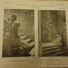 Arte: ANTIGUA LAMINA MATERIALES Y DOCUMENTOS DE ARTE ESPAÑOL 32,5 X 23 : BALUSTRADA BARCELONA. Lote 36135869