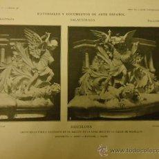 Arte: ANTIGUA LAMINA MATERIALES Y DOCUMENTOS DE ARTE ESPAÑOL 32,5 X 23 : BALUSTRADA BARCELONA. Lote 36135926